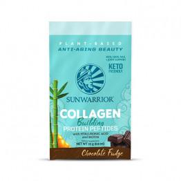 Sunwarrior rastlinski kolagen gradniki, okus čokoladni fudge – 25 g